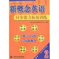 http://ec4.images-amazon.com/images/I/51p%2Bjkcga4L._AA200_.jpg
