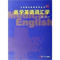 http://ec4.images-amazon.com/images/I/51p-%2BrYEBnL._AA200_.jpg