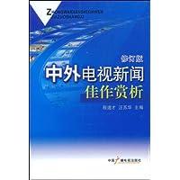 http://ec4.images-amazon.com/images/I/51p-AHhC1QL._AA200_.jpg