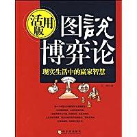 http://ec4.images-amazon.com/images/I/51p-KJ8SPZL._AA200_.jpg