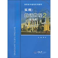 http://ec4.images-amazon.com/images/I/51p-L3TSLhL._AA200_.jpg