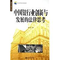 http://ec4.images-amazon.com/images/I/51p-opy2L8L._AA200_.jpg