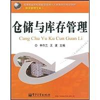 http://ec4.images-amazon.com/images/I/51p-tjQAz7L._AA200_.jpg