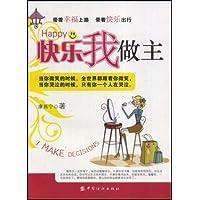 http://ec4.images-amazon.com/images/I/51p0Goxz5LL._AA200_.jpg
