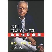 http://ec4.images-amazon.com/images/I/51p0OP5zpTL._AA200_.jpg