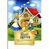 http://ec4.images-amazon.com/images/I/51p0SJcctrL._AA200_.jpg