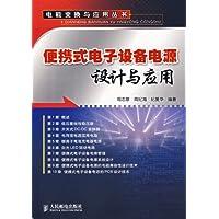 http://ec4.images-amazon.com/images/I/51p0lJ6zqBL._AA200_.jpg