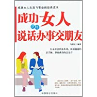 http://ec4.images-amazon.com/images/I/51p0sHloNzL._AA200_.jpg