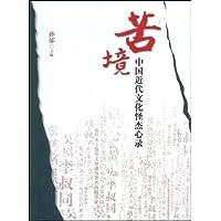 http://ec4.images-amazon.com/images/I/51p13BuSg5L._AA200_.jpg