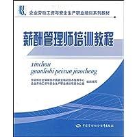http://ec4.images-amazon.com/images/I/51p1GBqlD-L._AA200_.jpg