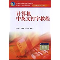 http://ec4.images-amazon.com/images/I/51p1bHGbFqL._AA200_.jpg