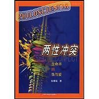 http://ec4.images-amazon.com/images/I/51p2-jZnkfL._AA200_.jpg