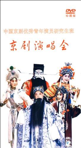 京剧二黄过门曲谱教学