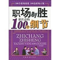http://ec4.images-amazon.com/images/I/51p2rpGAZAL._AA200_.jpg