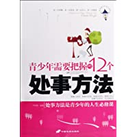http://ec4.images-amazon.com/images/I/51p3CLmhjWL._AA200_.jpg