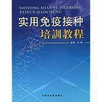 http://ec4.images-amazon.com/images/I/51p3YpGa%2BtL._AA200_.jpg