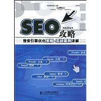 http://ec4.images-amazon.com/images/I/51p41ShpL9L._AA200_.jpg