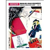 http://ec4.images-amazon.com/images/I/51p47BTK02L._AA200_.jpg