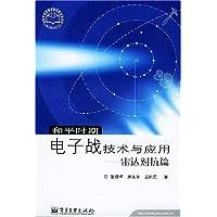 http://ec4.images-amazon.com/images/I/51p4zJlEVRL._AA200_.jpg