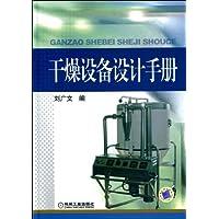 http://ec4.images-amazon.com/images/I/51p5edfk5BL._AA200_.jpg