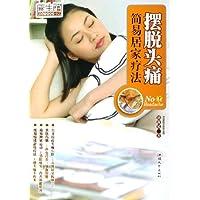 http://ec4.images-amazon.com/images/I/51p5kMuijGL._AA200_.jpg