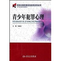 http://ec4.images-amazon.com/images/I/51p6076j4UL._AA200_.jpg