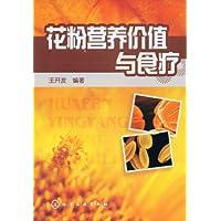http://ec4.images-amazon.com/images/I/51p67bVniJL._AA200_.jpg