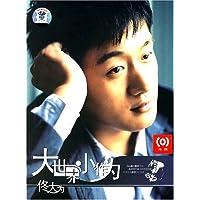 http://ec4.images-amazon.com/images/I/51p6hiJSN7L._AA200_.jpg