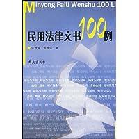 http://ec4.images-amazon.com/images/I/51p6ral6dTL._AA200_.jpg