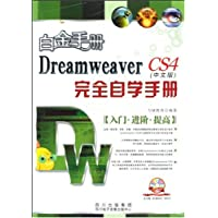 http://ec4.images-amazon.com/images/I/51p79dloJeL._AA200_.jpg