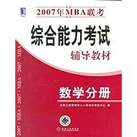 http://ec4.images-amazon.com/images/I/51p7KMClHVL._AA200_.jpg