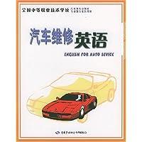 http://ec4.images-amazon.com/images/I/51p7Tk1r76L._AA200_.jpg