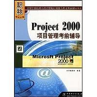 http://ec4.images-amazon.com/images/I/51p8DAHIdFL._AA200_.jpg