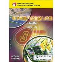 http://ec4.images-amazon.com/images/I/51p92vljGCL._AA200_.jpg
