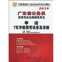 http://ec4.images-amazon.com/images/I/51p9df4KYjL._AA200_.jpg