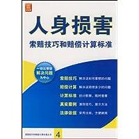 http://ec4.images-amazon.com/images/I/51p9dzXrlpL._AA200_.jpg