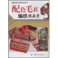 http://ec4.images-amazon.com/images/I/51p9l9NeBOL._AA200_.jpg