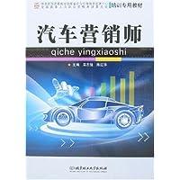 http://ec4.images-amazon.com/images/I/51p9m8nQFFL._AA200_.jpg