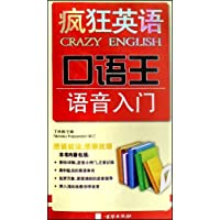 http://ec4.images-amazon.com/images/I/51p9qTns1fL._AA200_.jpg