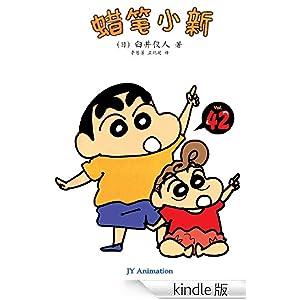 蜡笔小新vol.42小葵加油(下)