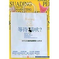 http://ec4.images-amazon.com/images/I/51pDDtb6spL._AA200_.jpg