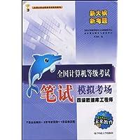 http://ec4.images-amazon.com/images/I/51pDg3NfxzL._AA200_.jpg