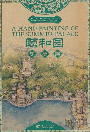颐和园(手绘图)图片