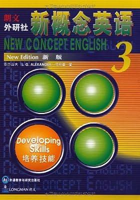 朗文•外研社•新概念英语3:培养技能.pdf