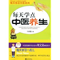 http://ec4.images-amazon.com/images/I/51pFSEBZZSL._AA200_.jpg