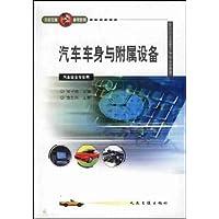 http://ec4.images-amazon.com/images/I/51pFhZgJc6L._AA200_.jpg
