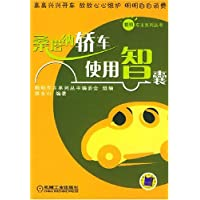 http://ec4.images-amazon.com/images/I/51pFr1GBm7L._AA200_.jpg