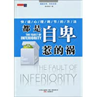 http://ec4.images-amazon.com/images/I/51pGJjGkUcL._AA200_.jpg