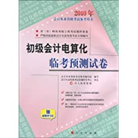 http://ec4.images-amazon.com/images/I/51pGSk7MqzL._AA200_.jpg