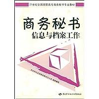 http://ec4.images-amazon.com/images/I/51pGWl-lQZL._AA200_.jpg